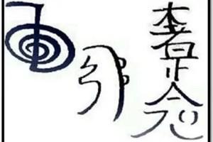 Símbolos Reiki De Protección
