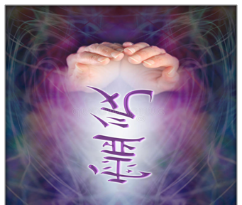 Simbolos Sagrados De Sanacion