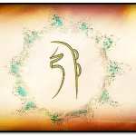 Para Qué Sirve El Símbolo Sei He Ki?