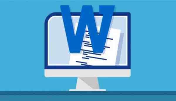 Introducción a Microsoft Word