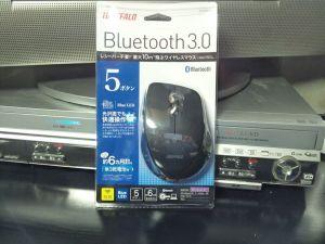 BluetoothマウスBSMBB16BK