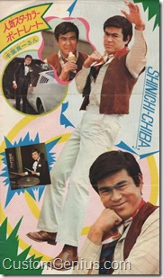 funny-advertisements-vintage-retro-old-commercials-customgenius.com (138)