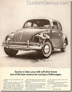 funny-advertisements-vintage-retro-old-commercials-customgenius.com (155)