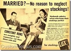 funny-advertisements-vintage-retro-old-commercials-customgenius.com (159)