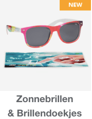 Premiums zonnebrillen