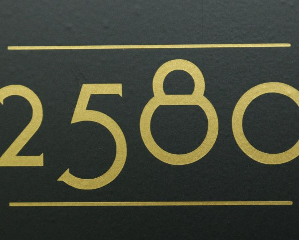 Craftsman Mailbox Numbers Gold