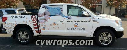 China Peak Truck Wrap