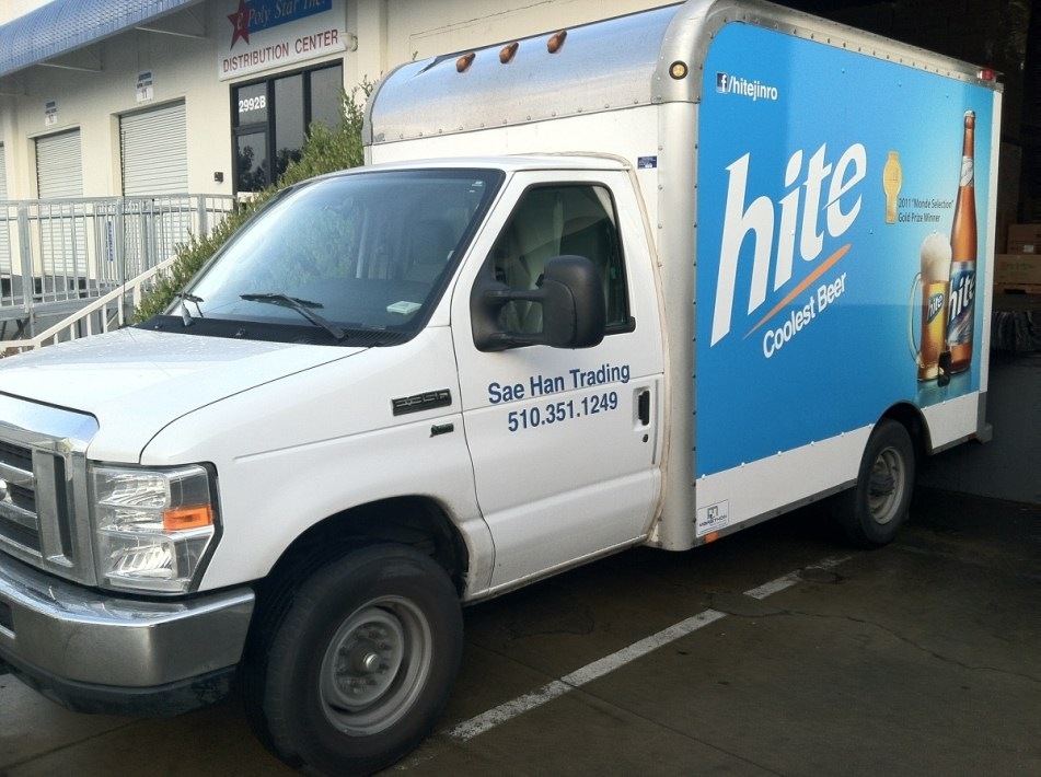 Hite Box Truck Wrap-01