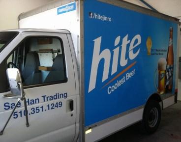 Hite Box Truck Wrap