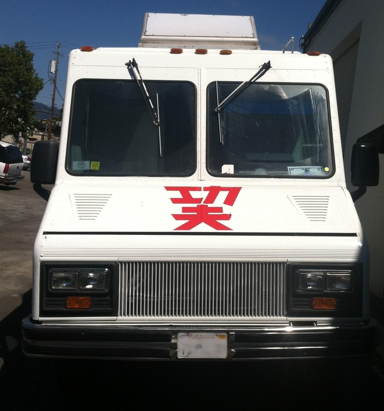 Kung Fu Tacos Food Truck Wrap-03