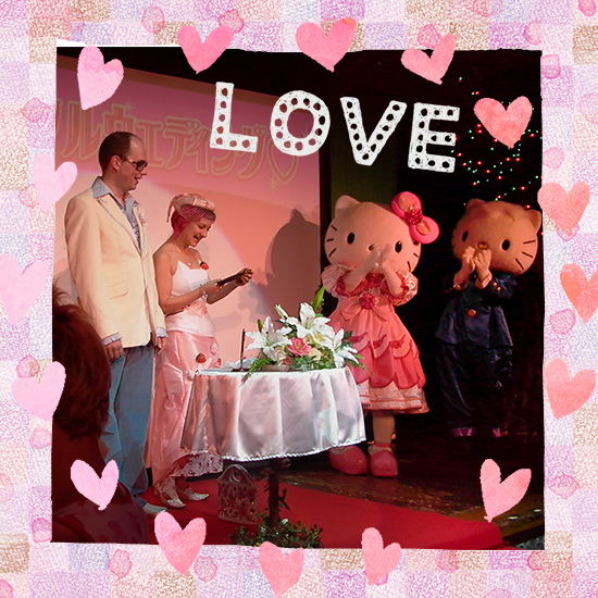 Mein Hello Kitty Wedding Anniversary