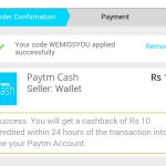 Paytm Loot – Sign Up And Get Rs 15 Paytm Free