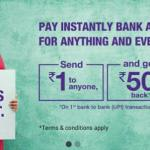 [Still Live] Phonepe Loot – Rs 50 Cashback On Sending Re 1