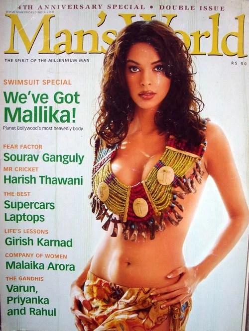 Man's World, March 2005. Featuring Mallika Sherawat