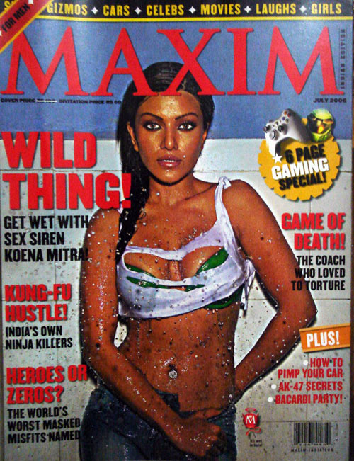 Maxim, June 2007. Featuring Koena Mitra