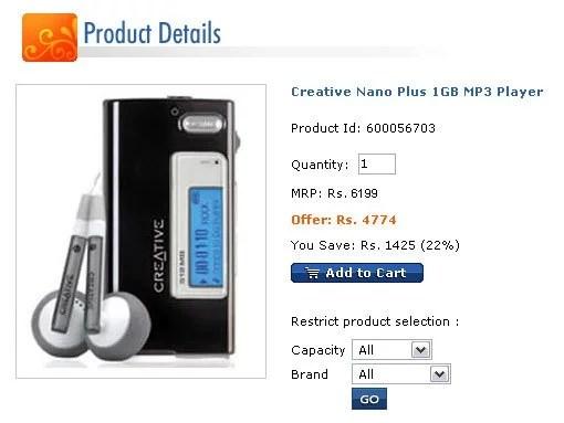 Creative 1GB MP3 Player