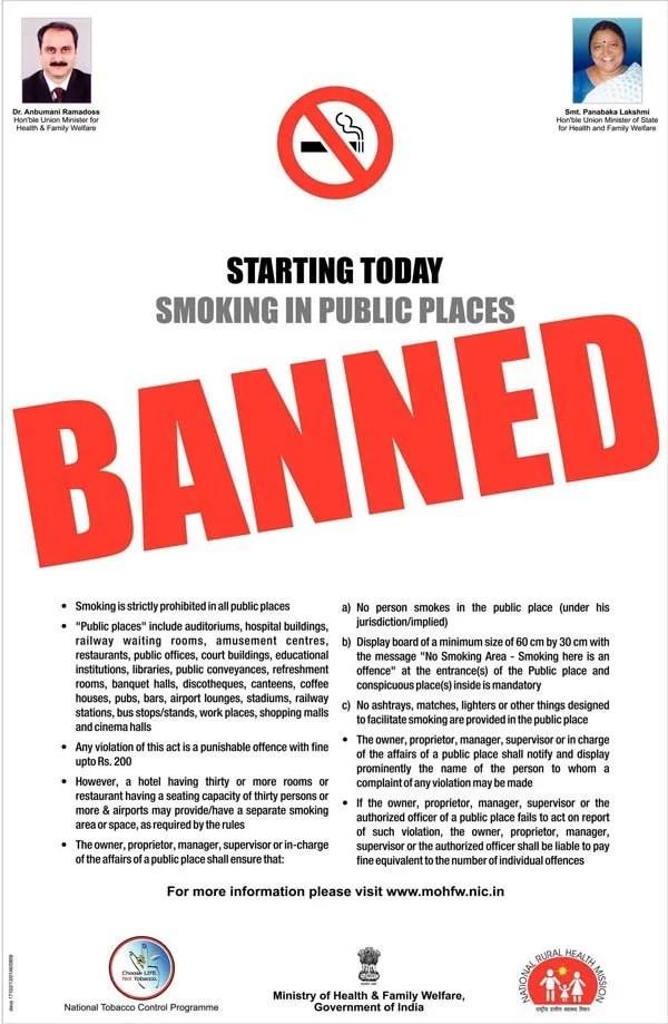 Smoking Ban Ad