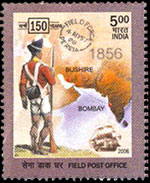 A commemorative postage stamp on 150 Years Field Post Office. Issued on December 10, 2006