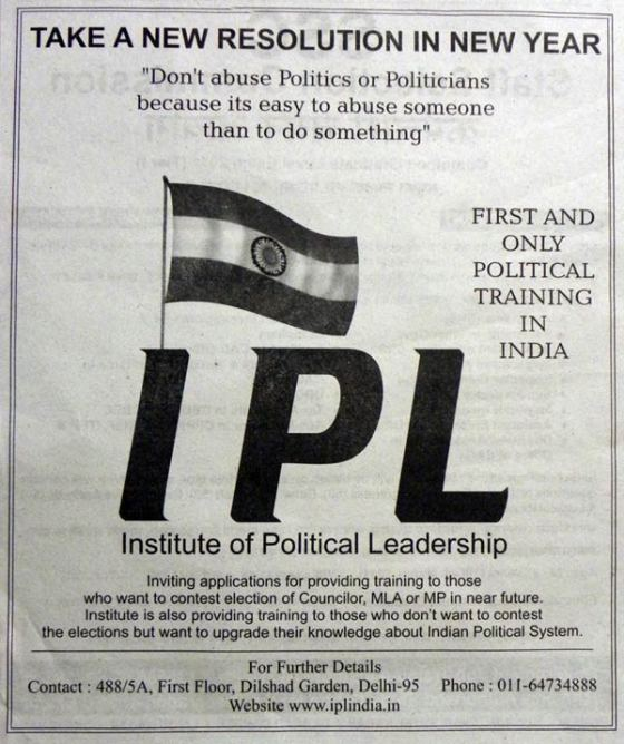 IPL Institute of Political Leadership