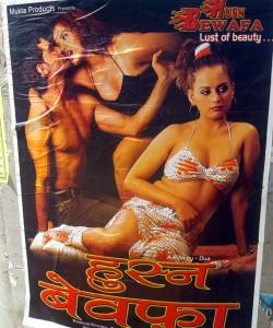 Husn Bewafa - Lust of Beauty movie poster