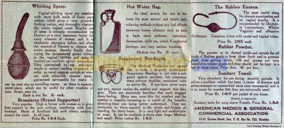 Indian print ad from 1930s for bras, hot water bags, enema, sanitary towels