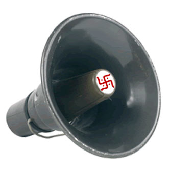 Loudspeaker with a swastika