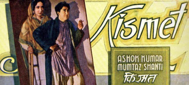 The India Public Domain Movie Project premieres with Kismet (1943)