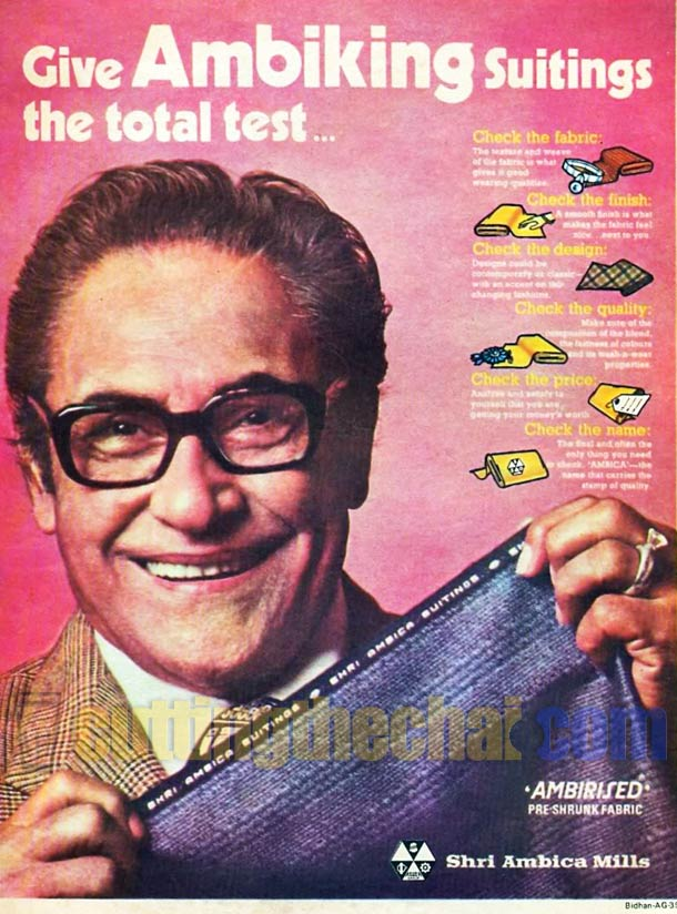 Ashok Kumar in Ambika King suitings ad
