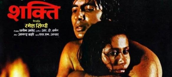 Sultry Amitabh Bachchan-Smita Patil poster makes 'Shakti' (1982) look like a skin flick