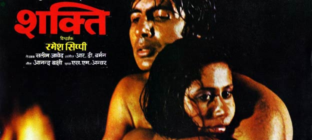 Sultry Amitabh Bachchan-Smita Patil poster makes 'Shakti' (1982) look like a skin flick