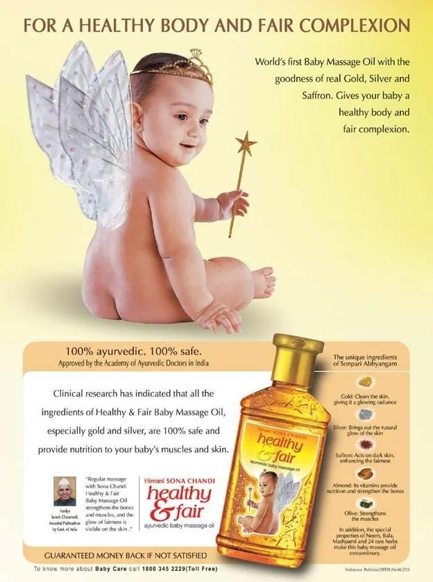 Himani Healthy & Fair: A fairness massage oil for babies!