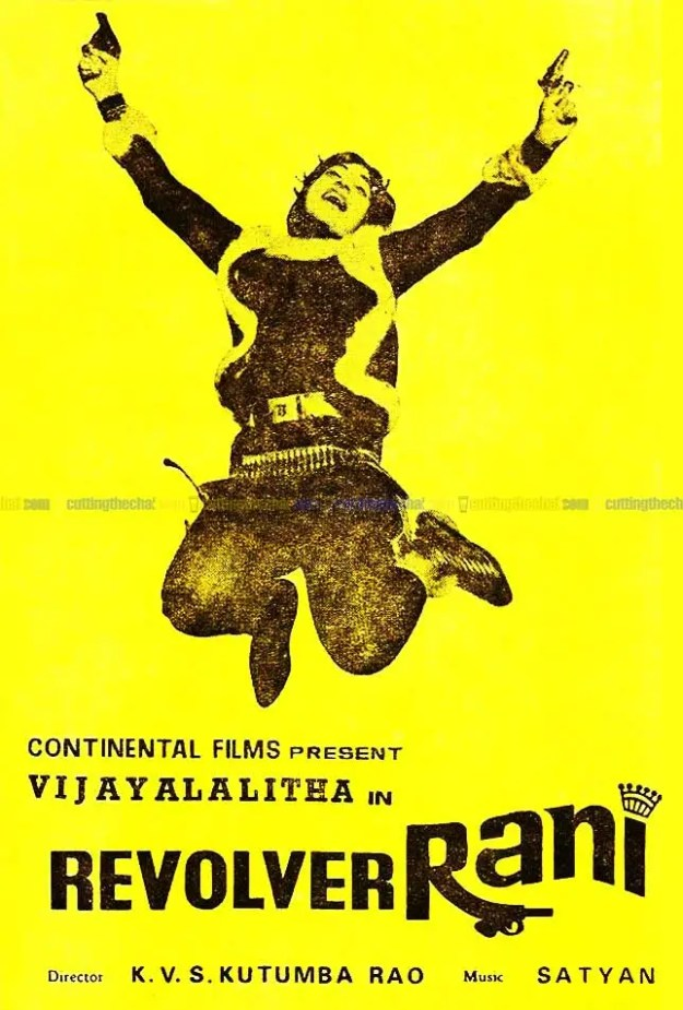 Meet the original Revolver Rani from 1971 - Vijayalalitha