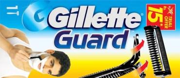 Gillette Guard