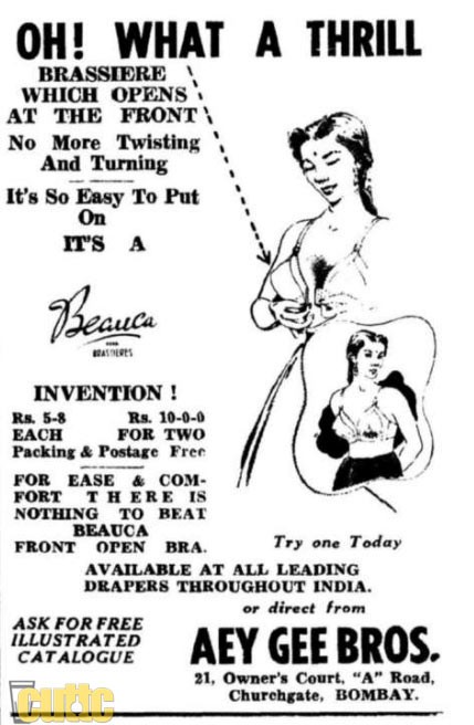 Beauca front open bra advertisement from 1954.