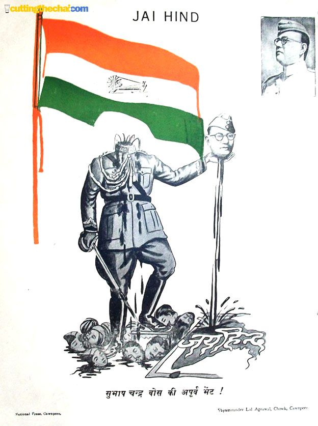 Gory Kali-inspired 1940s poster salutes Subhash Chandra Bose's patriotism