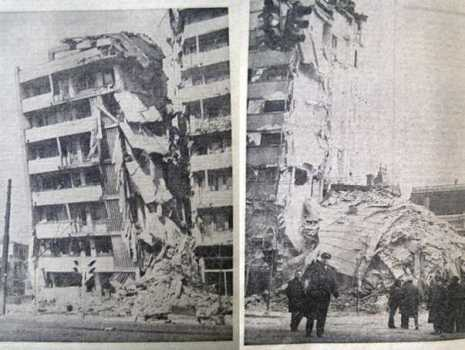 cutremur-combo