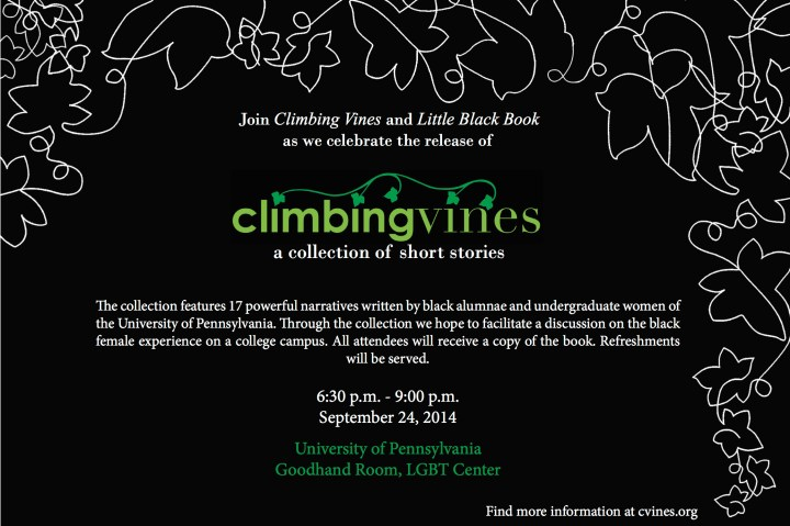 Climbing Vines Invitation UPENN