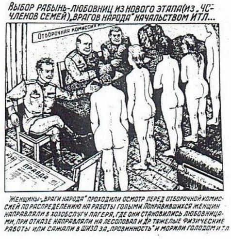 nazi sex torture