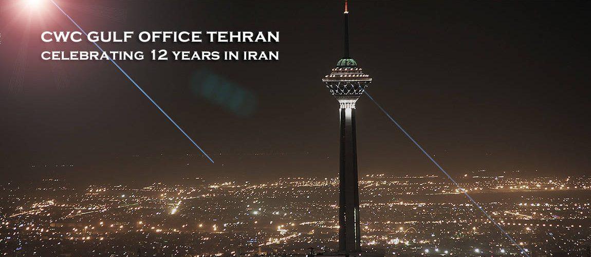 CWC Gulf Tehran Iran Office