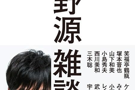 今日の日報 20171113