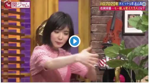 6月17日放送「関ジャム 完全燃SHOW」、「ハロー!プロジェクト」特集に大森靖子、松岡茉優、ヒャダインら出演。モーニング娘。'18とのダンス・セッションも