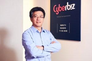 【媒體報導】 營運痛點怎麼解?開店平台 Cyberbiz 做好「物流」,用 100 天帶品牌電商創下佳績