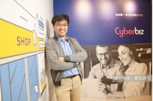 【媒體報導】整合電商、POS和倉儲,一站式開店平台Cyberbiz助品牌迎接新零售時代!