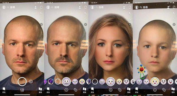 Snapchat童顏濾鏡