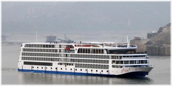 Century Paragon  (Photo courtesy Yangtzeboats at Shipspotting.com)