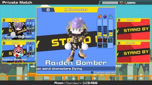 Super Bomberman R Online (7)