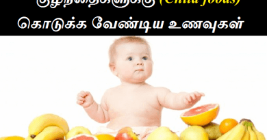 child foods tip in tamil