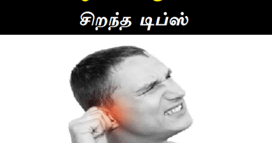 ear problems and solutions in tamil