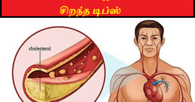 how to reduce cholesterol in tamil