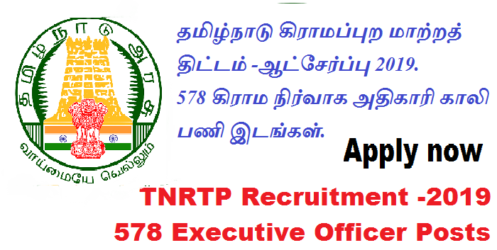 Tamil-Nadu-rural-transport-project-2019